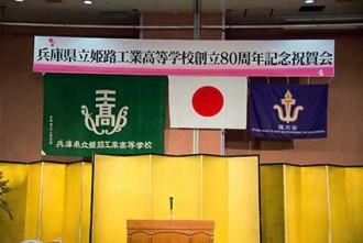 旗.1jpg