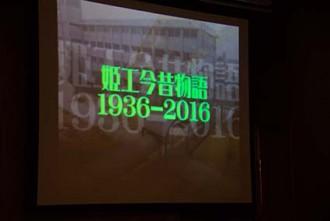 ビデオ放映.19jpg